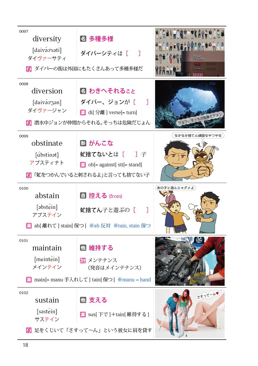 kaitan-vol.1-18-lp